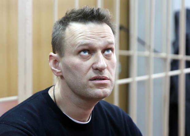 На Навального долг в 29 миллионов рублей, а на его квартиру – арест