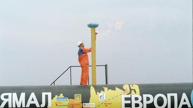 PGNIG: окончание контракта натранзит газа через Польшу вГерманию неотразилось напоставках
