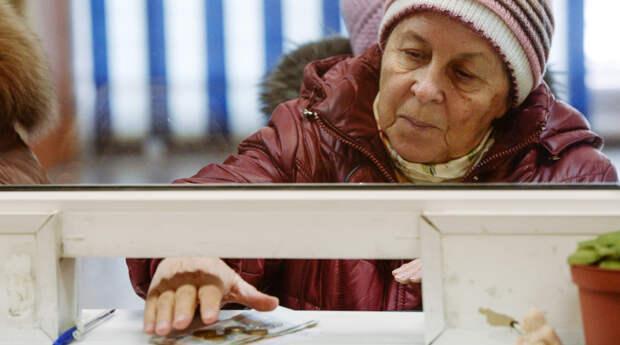 Повышали пенсионный возраст зря