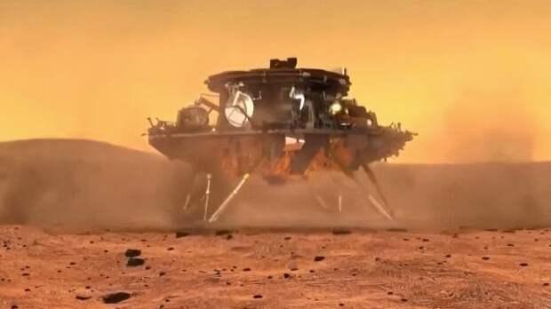 Рогозин поздравил своих китайских коллег суспешной посадкой марсохода