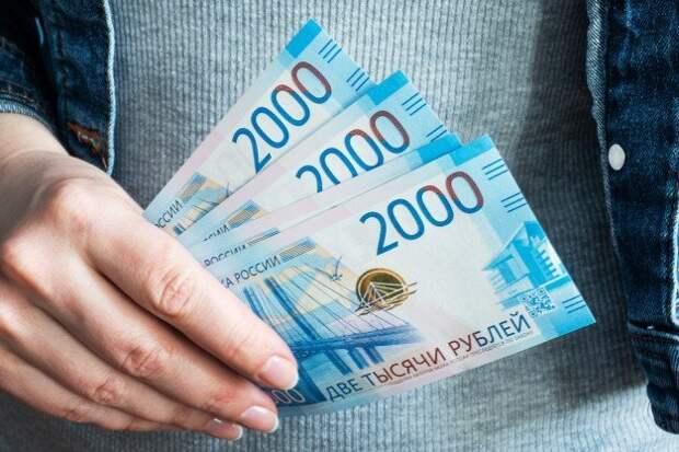 Перспективы роста: эксперты о будущем российской экономики
