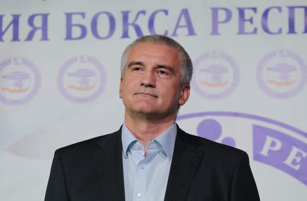 Аксенов предложил Зеленскому пригласить Путина в свою квартиру в Крыму