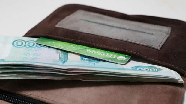 Финансист рассказала о способе выгодно погасить кредит