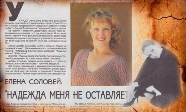Каким видели 1995 год популярные журналы того времени