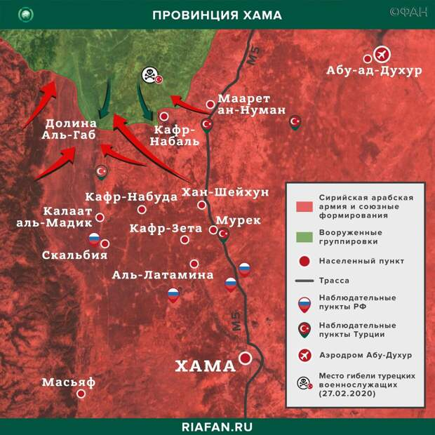Провинция Хама