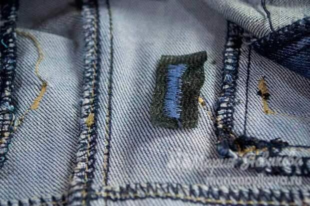 Срезать излишки ткани