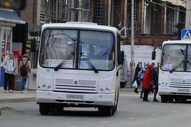 В Краснодаре в выходные и праздники 10 автобусных маршрутов изменят схему движения