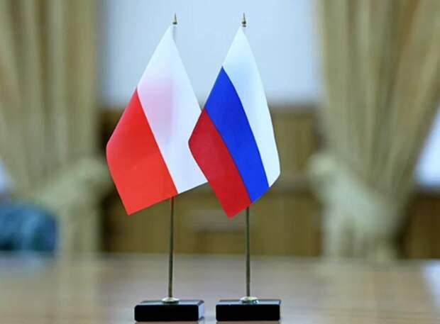 Депутат Госдумы Дмитрий Белик назвал Польшу «лающей на Россию моськой»