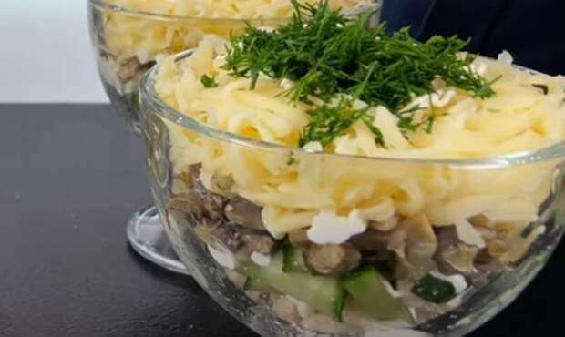 Салат «Швейцарский» — идеально к новогоднему столу