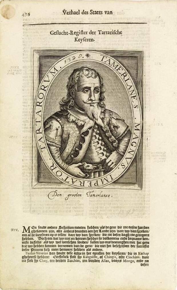Гравюра «Тамерлан Великий. Император Тартарии, 1398 из датской книги «Государства, империи и княжества мира»