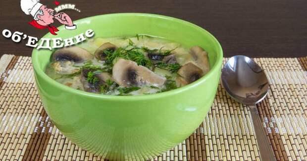 Сырный суп ПО-НЕМЕЦКИ, очень вкусный, густой