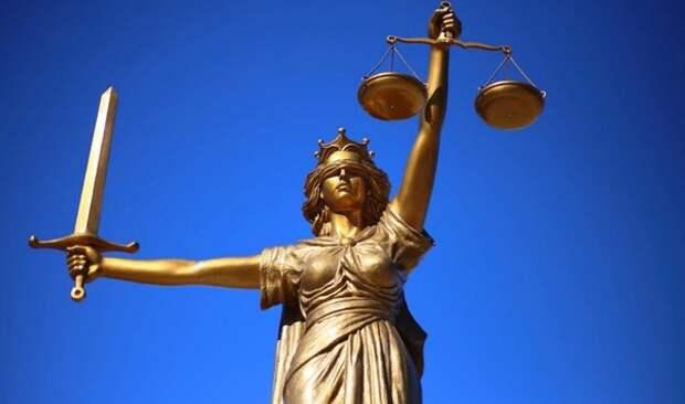 Томский районный суд в полном составе ушел в отставку