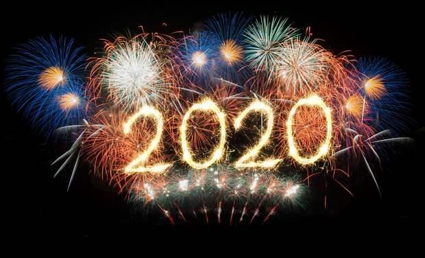 Что нам готовит новый 2020 год? Политический прогноз