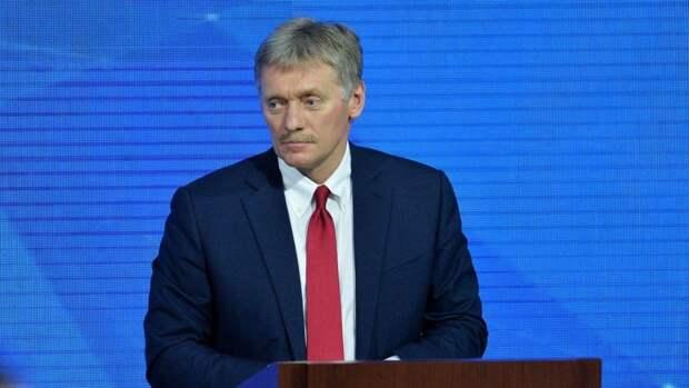 Дмитрий Песков назвал однозначную тему переговоров Путина и Байдена