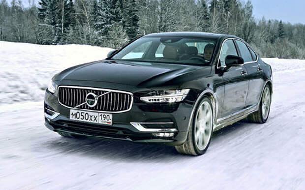 Бережем нервы за рулем Volvo S90