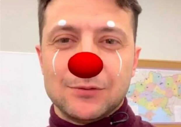 Владимир Зеленский. Всё предавший, клоун...