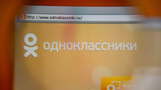 """В Киселевске задержали жителя из-за постов в """"Одноклассниках"""""""