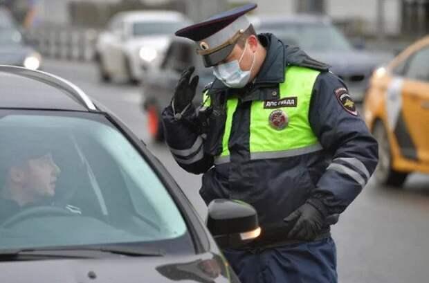 ГИБДД подготовила проект новых правил дорожного движения