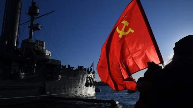 98 лет Союзу Советских Социалистических Республик