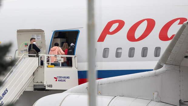 Захарова прокомментироваласитуацию с высылкой дипломатов Чехией