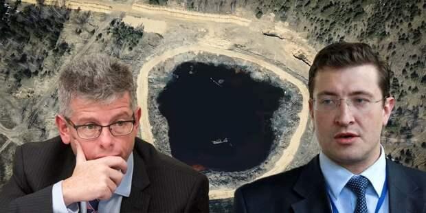 Чернин спрятал миллиарды в «Черную дыру»?