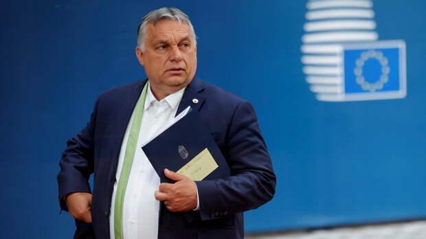 Европейские лидеры «попросили» Орбана из ЕС из-за скандального закона об ЛГБТ