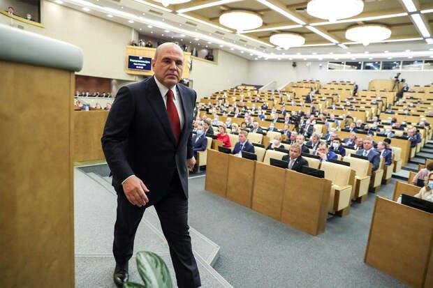 Как Михаил Мишустин пообщался с депутатами