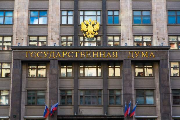 Граждане РФ, проживающие в Донбассе, смогут проголосовать на выборах в Госдуму