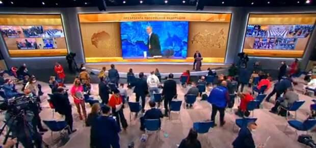 Большая пресс-конференция президента России завершилась