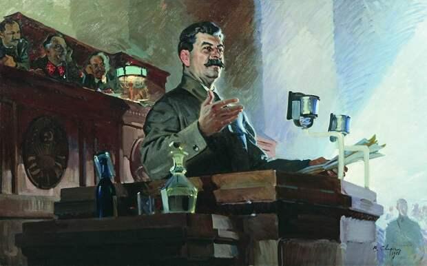 Доклад И.В. Сталина на Чрезвычайном VIII съезде Советов. Автор: Василий Сварог
