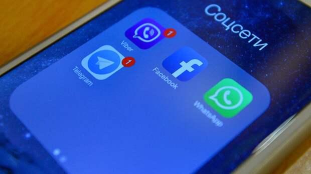 Суд 10 июня рассмотрит протоколы на Telegram за неудаление контента