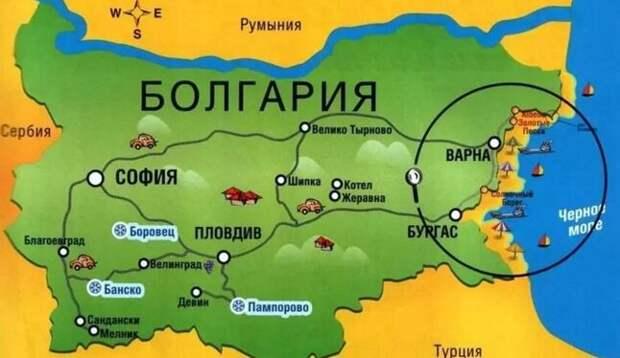 """Болгария """"допрыгалась"""" с русофобией"""