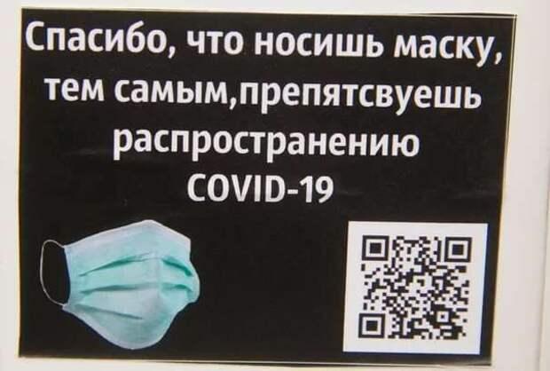 Прикольные вывески. Подборка chert-poberi-vv-chert-poberi-vv-44280329102020-11 картинка chert-poberi-vv-44280329102020-11