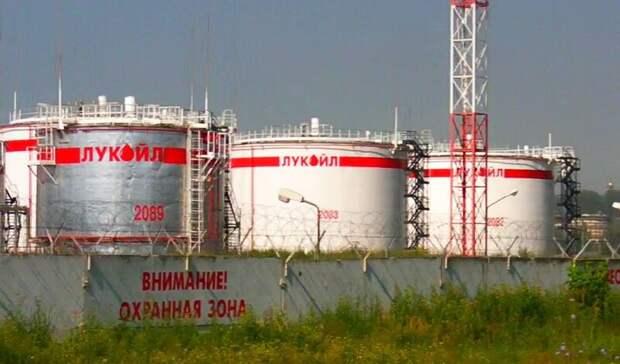 Почти на7% снизили переработку сырья российские НПЗ ЛУКОЙЛа заI полугодие 2020