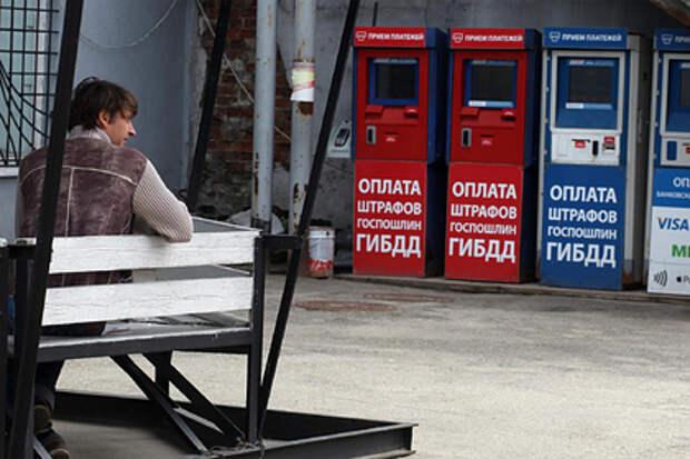 В России вступят в силу новые правила обжалования штрафов ГИБДД