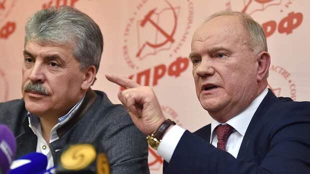 «Теперь начнётся самое интересное»: ЦИК исключила Грудинина из списков КПРФ