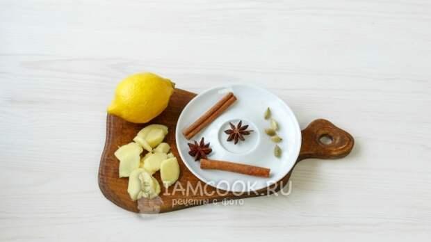 Подготовить специи, лимон и имбирь