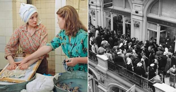 Какие бесполезные дела съедали всё свободное время советских женщин
