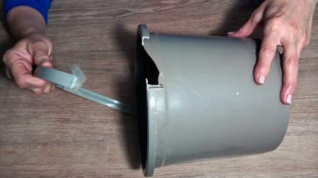 У вас поломалось пластиковое ведро? Не спешите выбрасывать его. Так просто и так доступно
