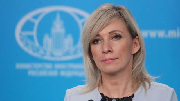 В МИД России обвинили Чехию в перекладывании вины за взрывы во Врбетице