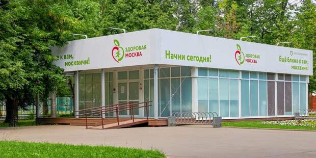 Диспансеризация в павильоне «Здоровая Москва» на Санникова будет проходить быстрее с электронной анкетой