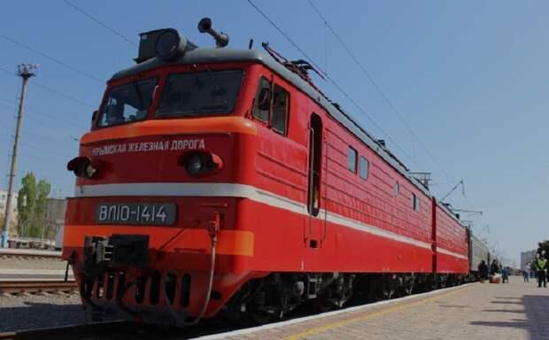 На Крымской железной дороге сообщили о дискриминации местных работников