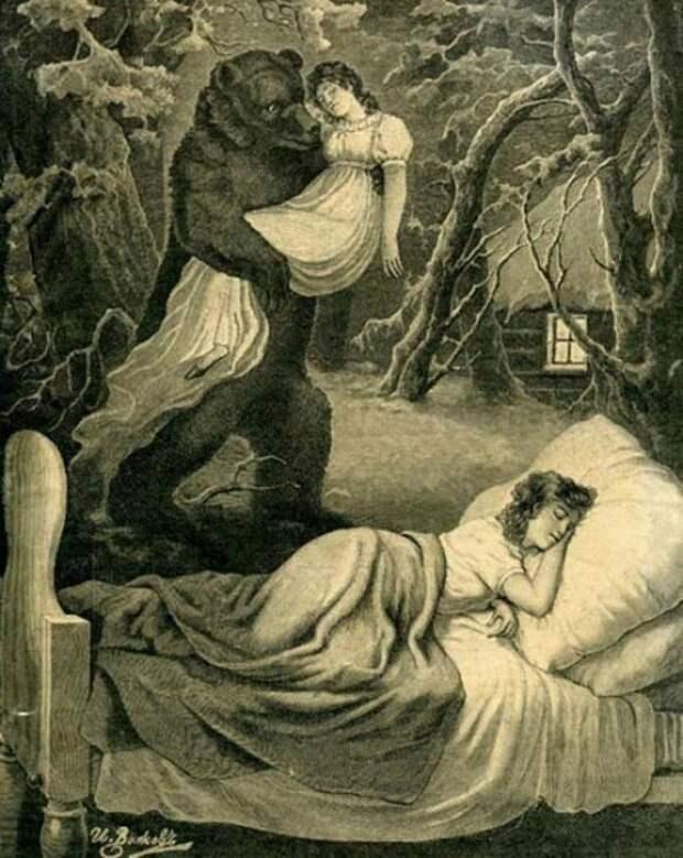 Шюблер с рисунка И. Волкова. «Сон Татьяны», 1891 год