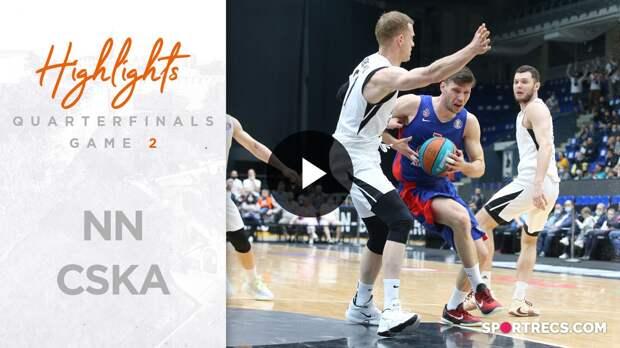 Nizhny Novgorod vs CSKA Highlights Quarterfinals Game 2 | Season 2020-21