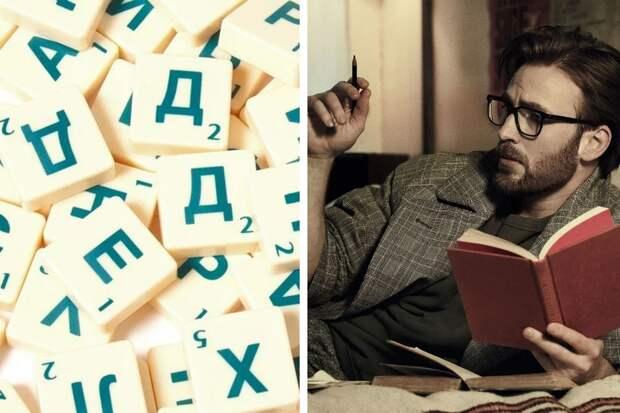 Тест: получится ли у вас подобрать синонимы к сложным словам?