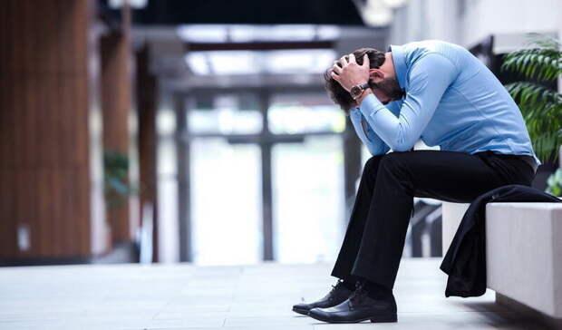 Треть россиян хотели бы застраховаться от риска потерять работу