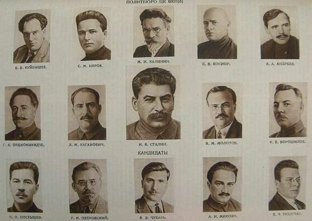 Косиор, Постышев и Чубарь в составе Политбюро ЦК ВКП(б). Через время их оттуда выгонят и отдадут под суд