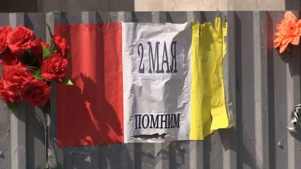 Белорусский дипломат сравнил действия радикалов 2 мая в Одессе с бесчинствами нацистов