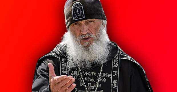 ⚡️ Схимонаха Сергия отлучили от церкви