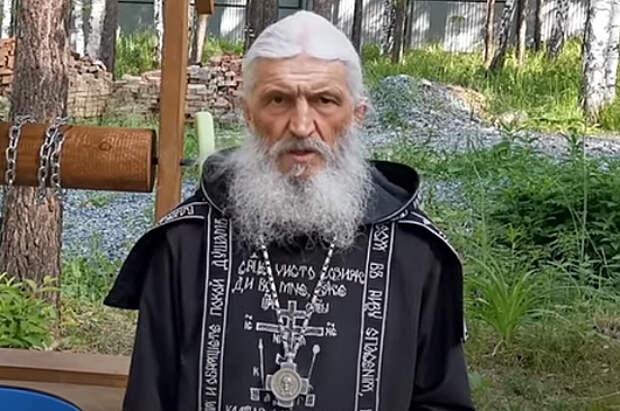 Бывший схиигумен Сергий отлучен от церкви епархиальным судом